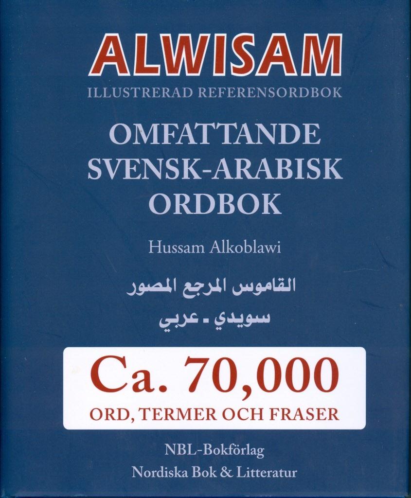 Lexikon svenska arabiska med ljud